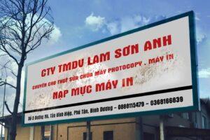 Dịch vụ sửa máy photocopy ricoh Cty Lam Sơn Anh